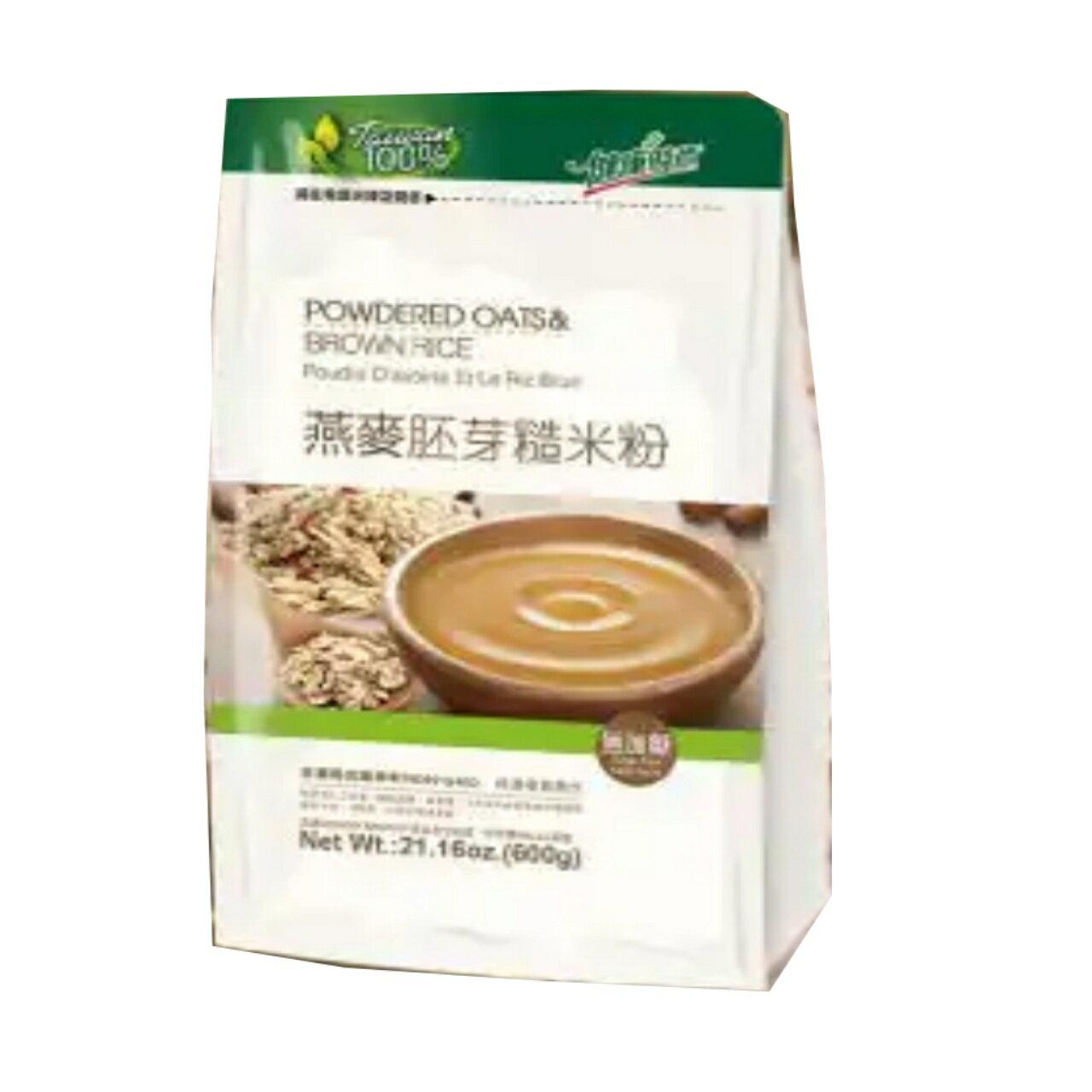 【健康時代】 燕麥胚芽糙米粉(無糖)600g/包