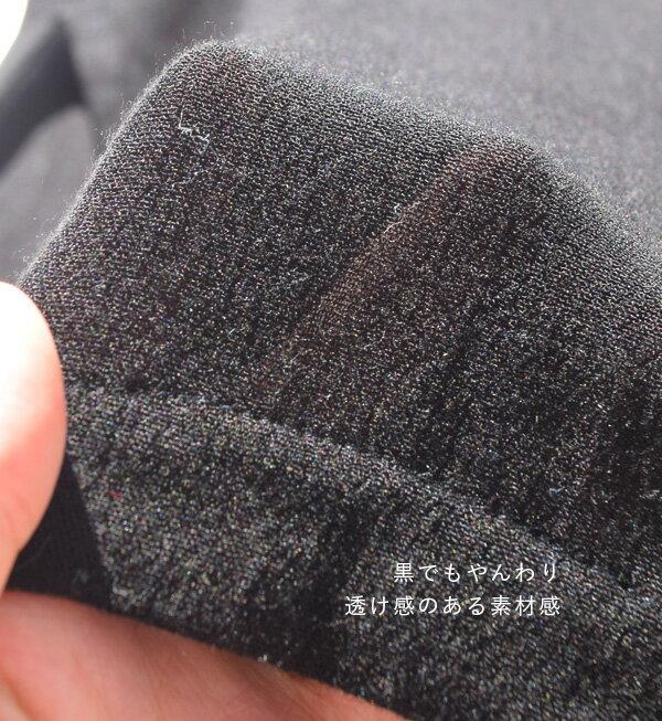 日本e-zakka / 花邊皺褶長款連衣裙 / 32592-1801144 / 日本必買 代購 / 日本樂天直送(8900) 9