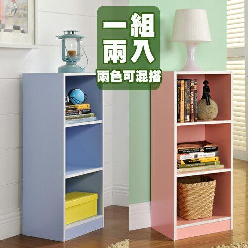 【尚優家居】芙蕾雅三格櫃/書櫃/置物櫃/收納櫃(藍+粉共2入)