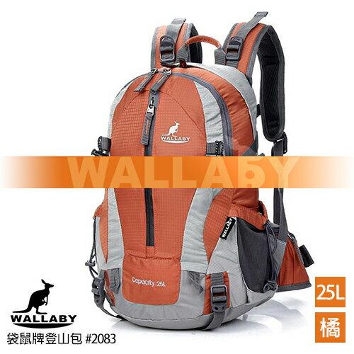 WALLABY袋鼠牌#2083-OR戶外旅行登山包雙肩包尼龍防水運動背包橘色25L