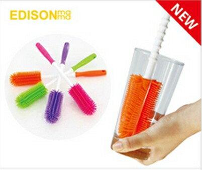 愛迪生【Edison】長柄矽膠奶瓶清洗刷(2色)