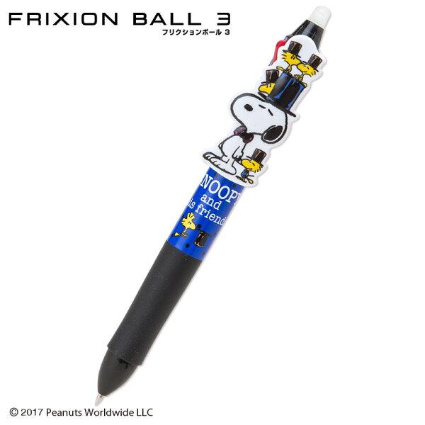 振詮文具房:PILOT百樂FRIXIONBALL史努比立體造型限定款三色魔擦筆