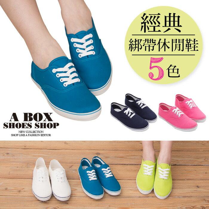 ★399免運★格子舖*【KBC635】MIT台灣製 時尚輕旅行 馬卡龍糖果色系舒適綁帶帆布鞋 布面鞋 小白鞋 5色 0