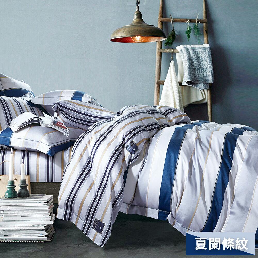 【領券再折$100!】Pure One 100%天絲 TENCEL 單人鋪棉兩用被套 床包三件組 - 多款任選 9