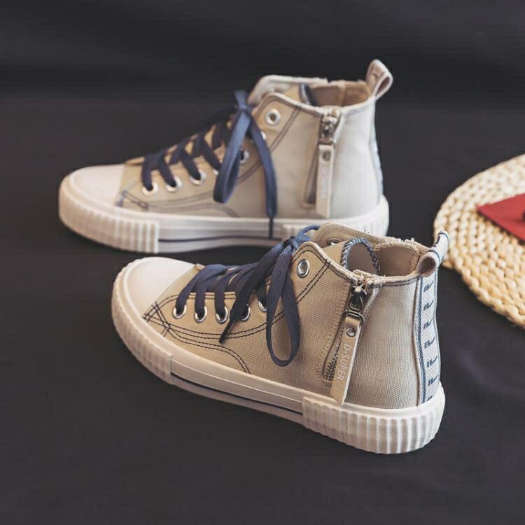 帆布鞋 春季高筒帆布鞋女鞋春秋爆款百搭ulzzang板鞋布鞋