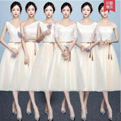 天使嫁衣:天使嫁衣【BL876B】香檳色8款氣質腰間綁帶伴娘中長版禮服˙預購訂製款