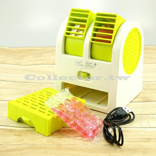 【F16070701】USB雙出風口迷你風扇 空調扇 便攜 小型電風扇 無葉製冷電風扇 超靜音