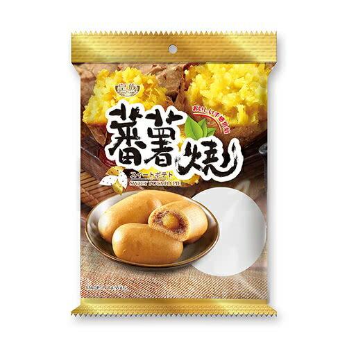 皇族番薯燒120g-12包【合迷雅好物商城】