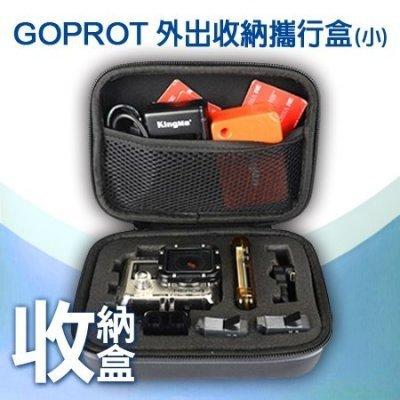 """外出收納攜行盒 (小) GOPRO HERO4 HERO3 SJ4000 5000 6000 可用""""正經800"""""""