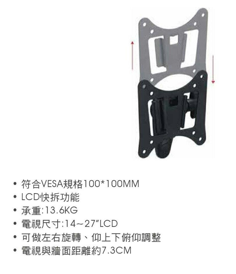 AviewS-CMW-420-2/鋁合金液晶壁掛架/台灣製造 1