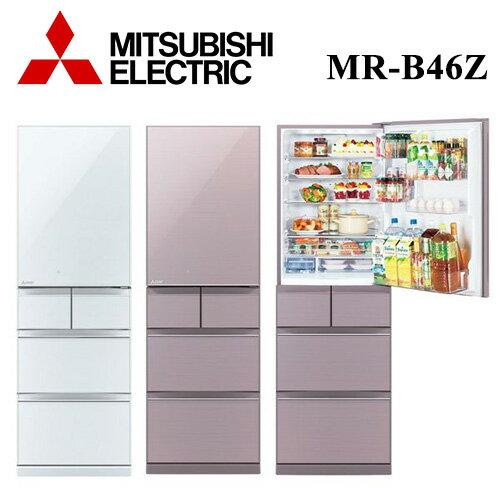 【日本原裝進口】 MITSUBISHI 三菱 MR-B46Z 455L 五門玻璃鏡面變頻冰箱