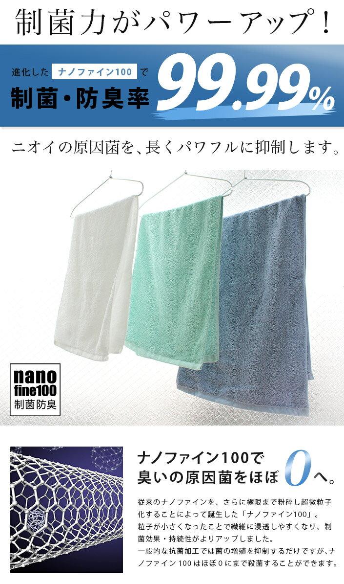 日本製/日本桃雪/hiarie日織惠 /100%純棉毛巾/抗菌防臭/HSSdf 。共8色-日本必買(1312*0.2)|件件含運|日本樂天熱銷Top|日本空運直送|日本樂天代購