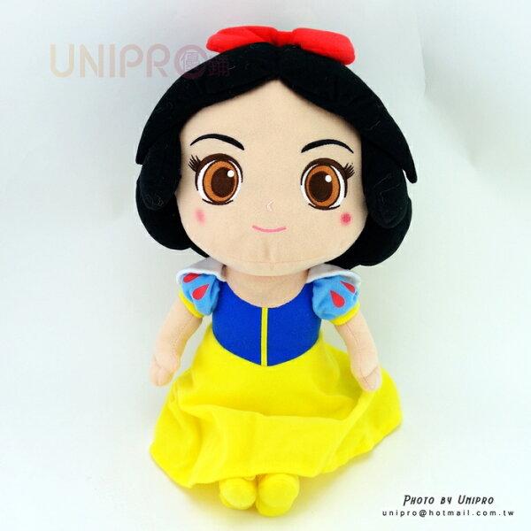 【UNIPRO】晶漾大眼白雪公主SnowWhite34公分絨毛娃娃玩偶禮物經典童話故事迪士尼正版授權