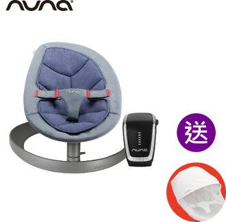 【贈 leaf 頂蓬(隨機)】荷蘭【Nuna】Leaf Curv搖搖椅(5色)+驅動器