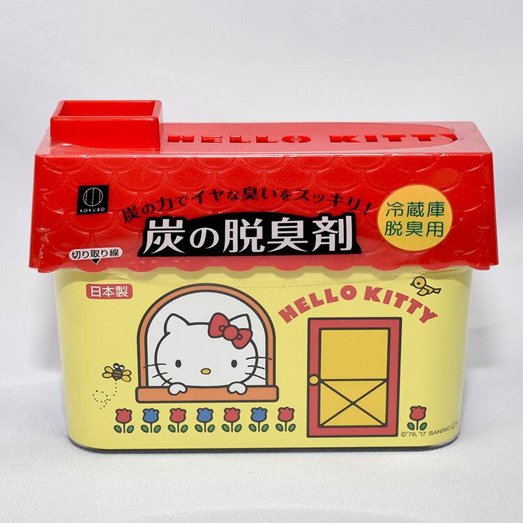 Hello Kitty 冰箱脫臭劑 備長炭 活性碳 日本製