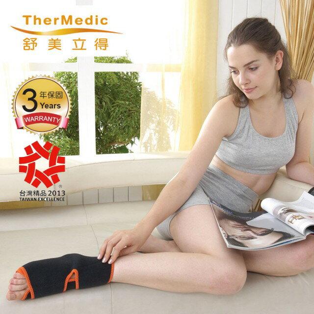 【舒美立得】深層遠紅外線醫療級護踝 熱敷+冷敷(PW170) 0