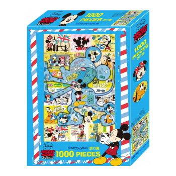 【卡通夢工場】迪士尼1000片拼圖盒-旅行篇 QFT01B