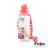 Puku 藍色企鵝 動物列車Tritan水壺-500ml (珊瑚紅)【悅兒園婦幼生活館】 5