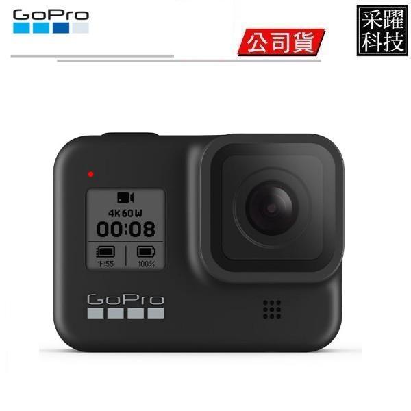 GoPro HERO8 BLACK 全方位攝影機《公司貨》現貨
