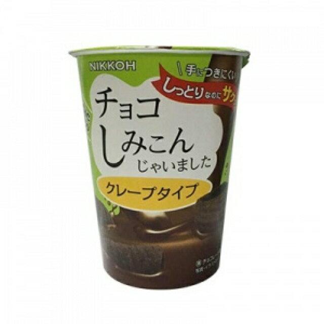 有樂町進口食品 日本進口 日幸 NIKKOH 巧克力薄片餅杯 44g J50 4902155044679 - 限時優惠好康折扣