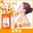 薑黃錠 ☀【提神 ↑】 精力旺盛 【約6個月份】ogaland 1