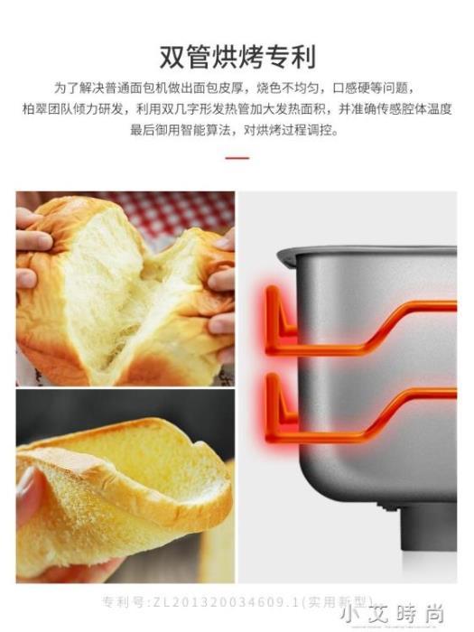 麵包機家用全自動智慧雙管早餐烤吐司機多功能蛋糕優酪乳揉和麵