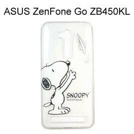 SNOOPY 透明軟殼 [紙飛機] ASUS ZenFone Go ZB450KL (4.5吋) 史努比【台灣正版授權】