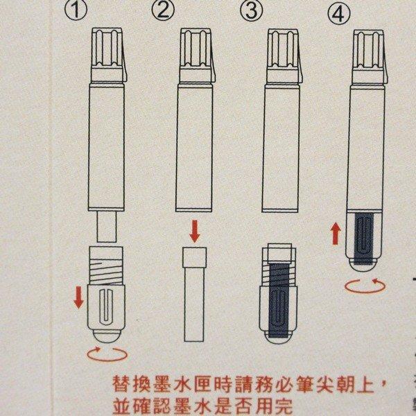 SDI 手牌 S510R 直液替換式白板筆 專用墨水 / 一個入(定25) 可換水白板筆專用卡水-順德 3