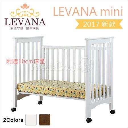 ✿蟲寶寶✿〈228限定活動〉【LEVANA / mini系列】 2017新款 嬰兒床/嬰兒成長床/兒童床 - 單床賣場