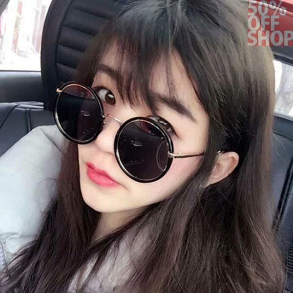 50%OFFSHOP韓版圓框時尚炫彩墨鏡潮流復古太陽眼鏡【J036155GLS】