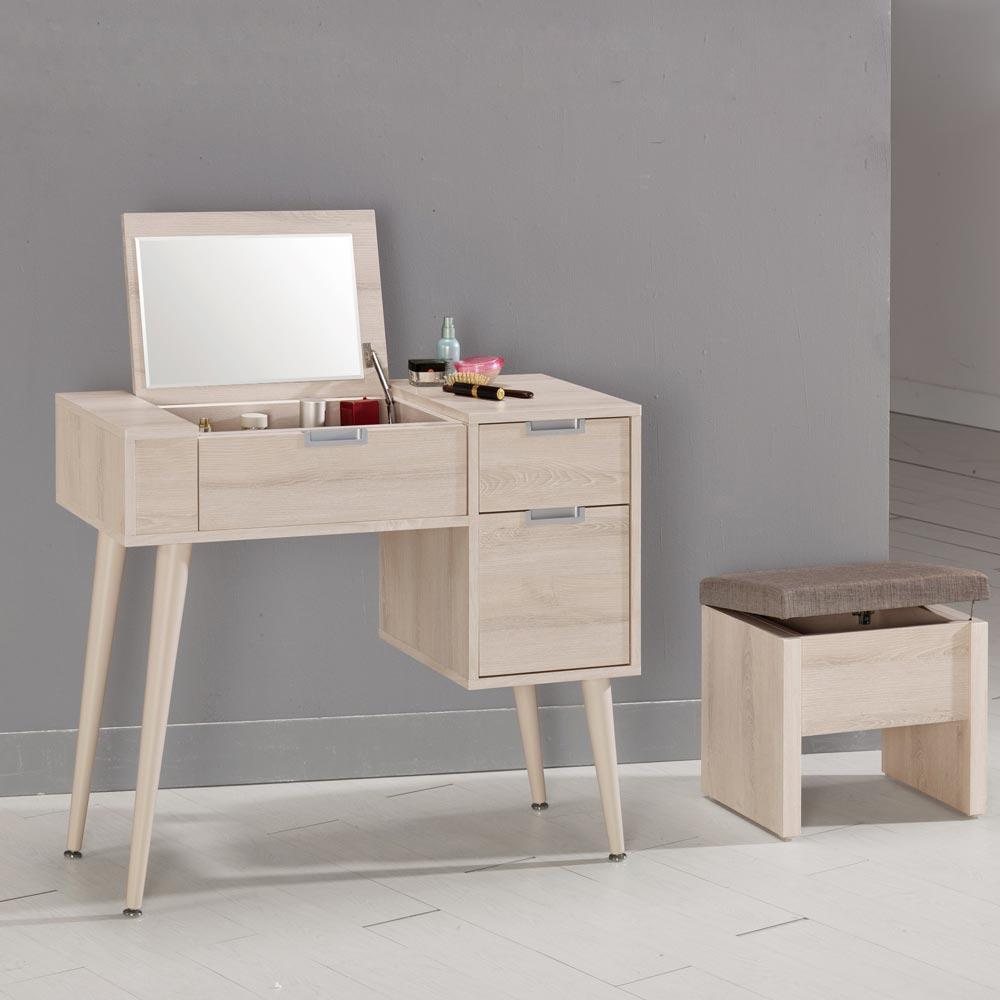 愛莎3尺化妝台鏡台組(含椅)/H&D東稻家居-消費滿3千送點數10%