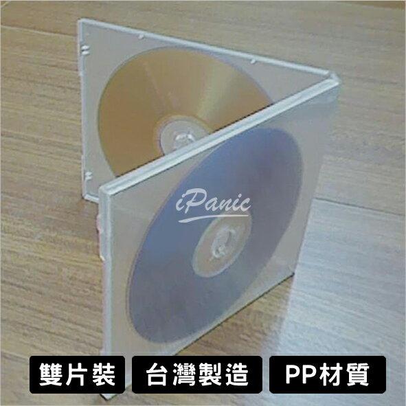 台灣製造 CD盒 2片裝 PP材質 透明 10mm 光碟盒 DVD盒 光碟保存盒 光碟收納盒 光碟整理盒 DVD