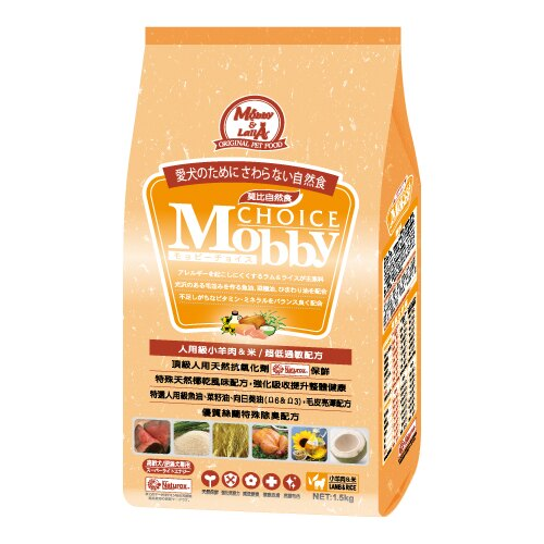 Mobby 莫比 高齡犬  肥滿犬 羊肉+米 1.5KG/1.5公斤