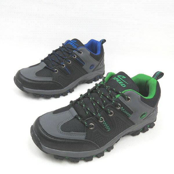 *免運*男舒適透氣鞋帶休閒運動登山鞋07-3735(黑綠/黑藍)*[彩虹屋]* 現+預