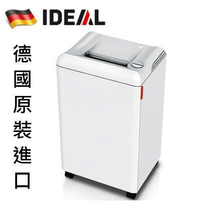 IDEAL 德國 2503 進口碎紙機 (4X40短碎狀) / 台