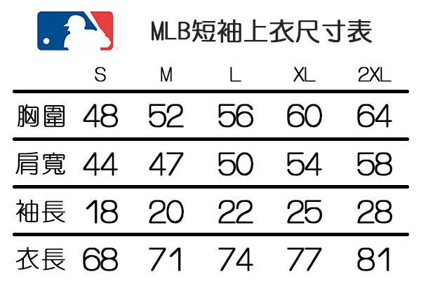 Shoestw【6730201-006】MLB 美國大聯盟 MAJESTIC 短袖 棉 T恤 馬林魚隊 LOGO 黑色 2