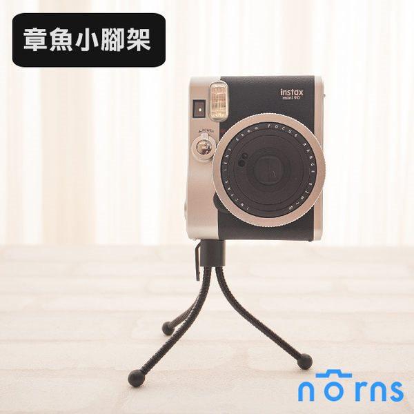 Norns:NORNS【桌上型章魚小腳架】迷你型拍立得mini50S90腳架孔微型單眼類單眼相機