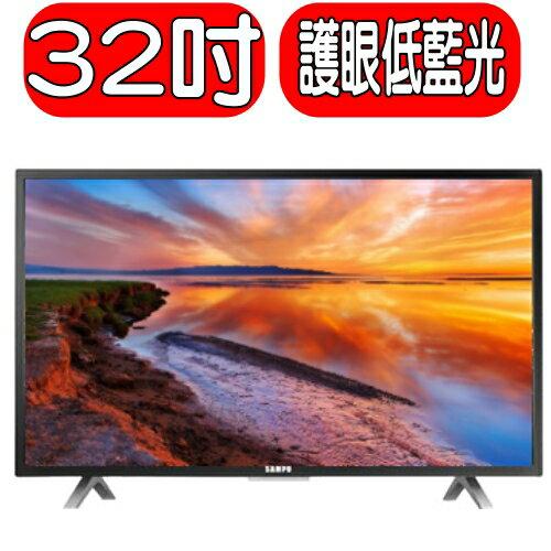 ~特促可 ~SAMPO聲寶~EM~32AT17D~電視~32吋~