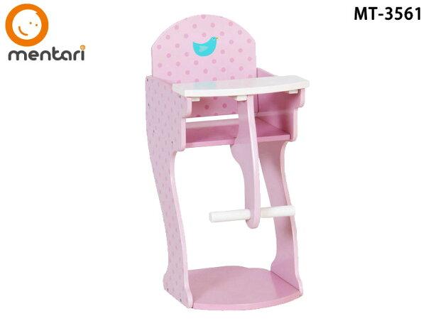 小淑女娃娃餐桌椅