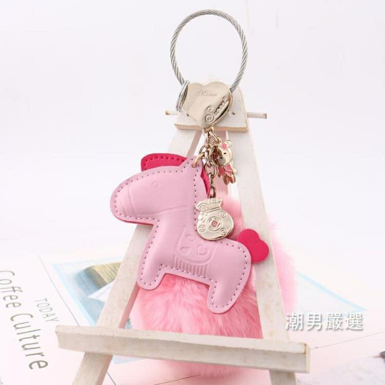 掛飾玩偶 馬上有錢鑰匙扣女包包掛件毛絨創意卡通女可愛汽車鑰匙鏈簡約掛飾