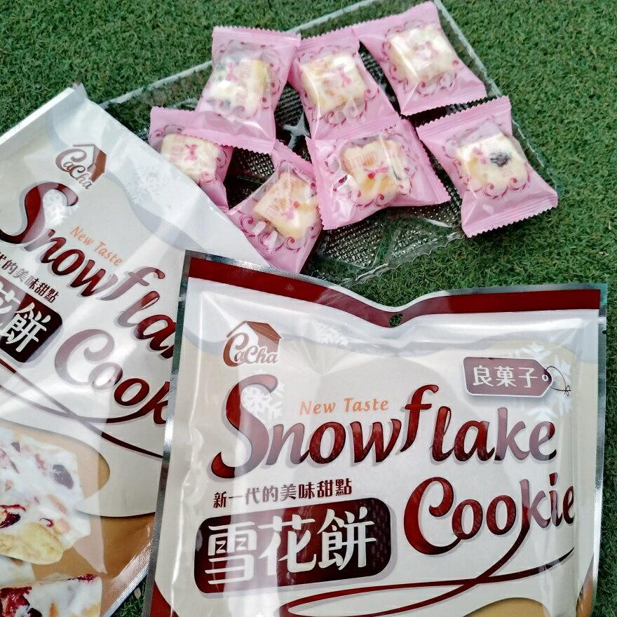 良菓子雪花餅(蔓越莓口味) 10包 / 箱 ★ 【KTMiss團購分享價】宅配$499免運費! 3