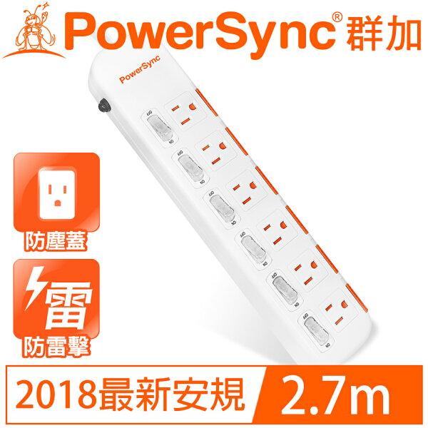 群加PowerSync六開六插滑蓋防塵防雷擊延長線2.7m(TPS366DN9027)