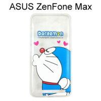 小叮噹週邊商品推薦哆啦A夢透明軟殼 [嘟嘴] ASUS ZenFone Max (ZC550KL) 小叮噹【正版授權】