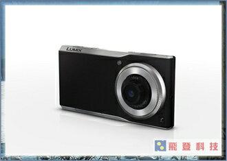 【通訊相機】含原廠皮套+旅充 松下 Panasonic Lumix CM1 通訊相機 一吋大感光元件 LEICA 鏡頭 4k錄影畫質 含稅開發票 公司貨
