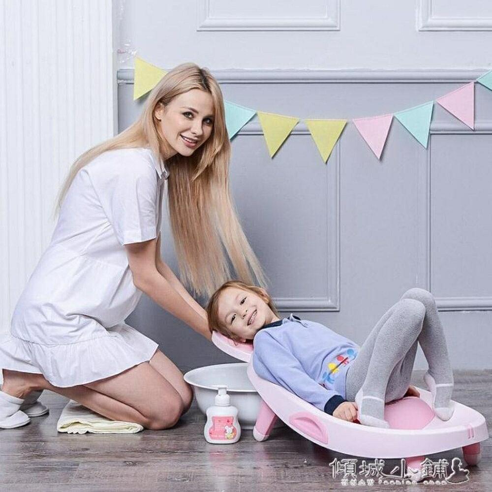 兒童洗髮椅  兒童洗頭椅加大可折疊調節 嬰兒小孩洗發躺椅寶寶洗頭床 傾城小鋪 聖誕節禮物