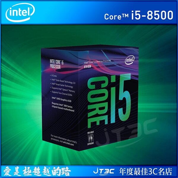 【滿3千15%回饋】IntelCorei5-8500中央處理器(盒裝)※回饋最高2000點
