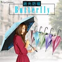 下雨天推薦雨靴/雨傘/雨衣推薦【雙龍牌】水晶花園遮光色膠直立傘(防風抗UV降溫防曬晴雨傘)A6047F