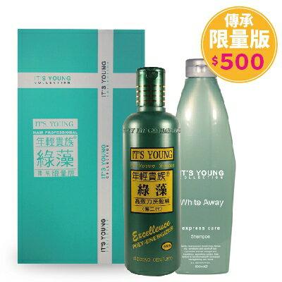 年輕貴族綠藻 限量禮盒 第二代洗髮精+第三代洗髮精 500ml 【2瓶組合】