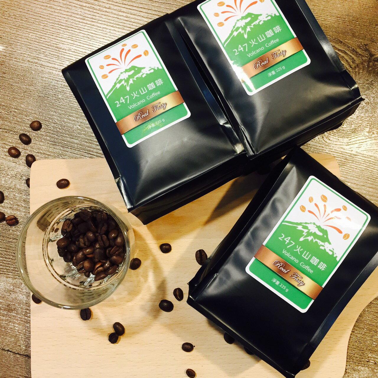 【247火山咖啡】西達摩 咖啡豆 225公克(半磅) 淺烘焙 | 淡雅的發酵水果香、烤榛果甜、黑巧克力