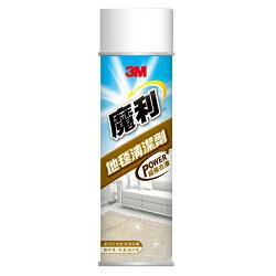 3M 地毯清潔劑 C3MK / 19盎司